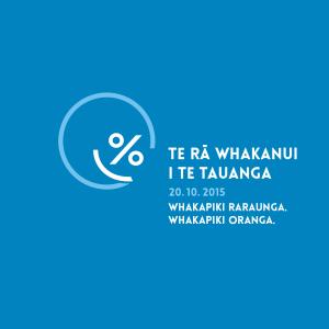 WorldStatsDay_Logo_Maori-01